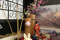 A corner of the Japanese room